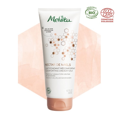 Organic Honey Body Milk