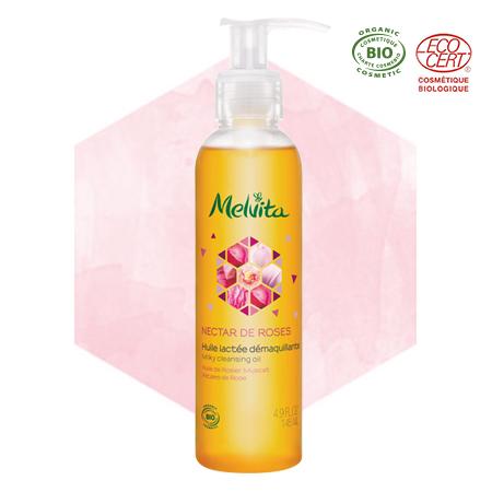 有機玫瑰保濕淨膚油