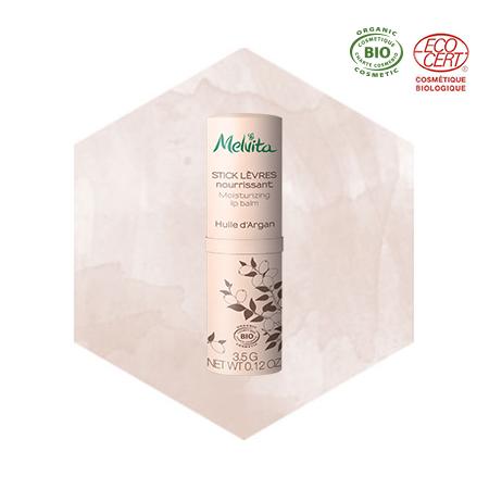 黃金堅果油潤澤護唇膏