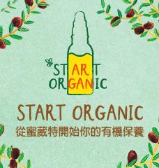 START ORGANIC!
