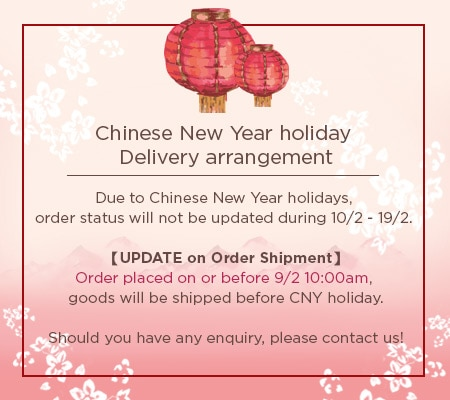 UPDATE on Order Shipment! *Should you have any enquiry, please feel free to contact us!