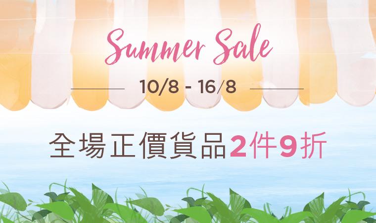Summer Sale Promotion