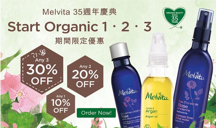 Start Organic Start Products Offer