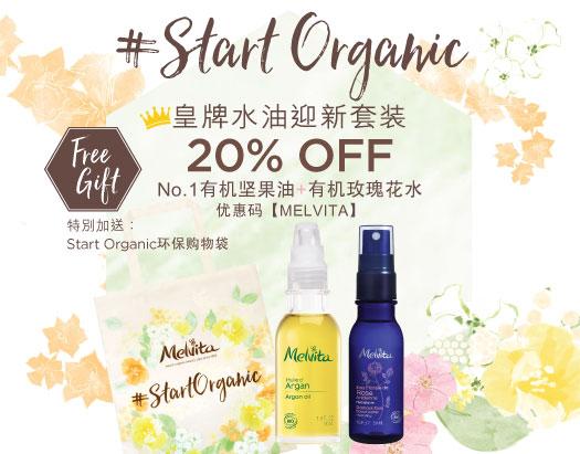 Start Organic Kit