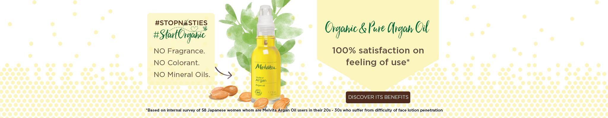 :Argan Oil