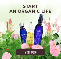 START AN ORGANIC LIFE!