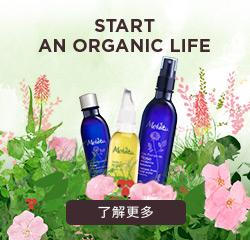START AN ORGANIC LIFE!