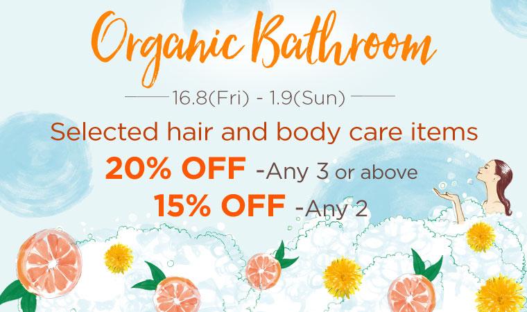 Organic Bathroom Offer