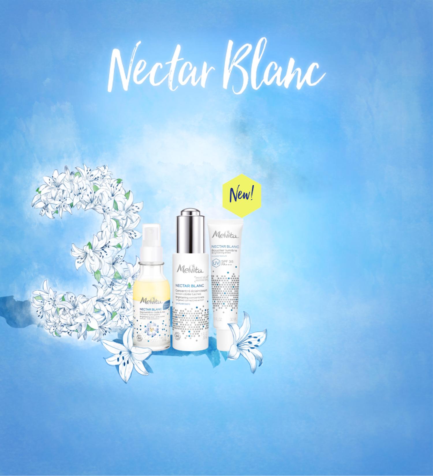Nectar Blanc 美白光感3倍提升