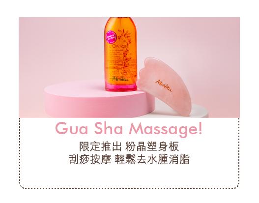 EasySlimming Massage
