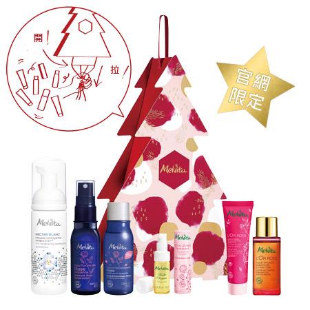 粉紅聖誕寶盒皮納塔