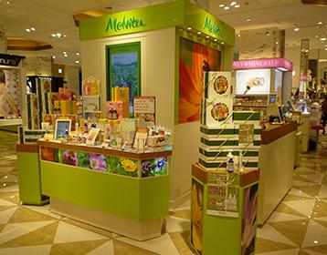 メルヴィータ 松坂屋名古屋店