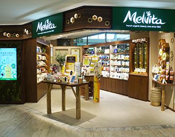 メルヴィータ ルミネ大宮店