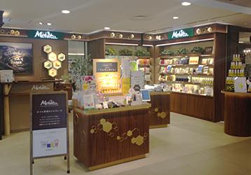 メルヴィータ 博多阪急店