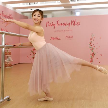 PINKPOWER單腳芭蕾下蹲訓練