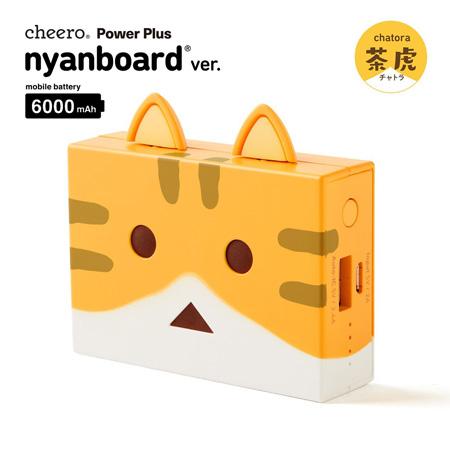 日本cheero貓咪阿愣6000mAh行動電源茶虎
