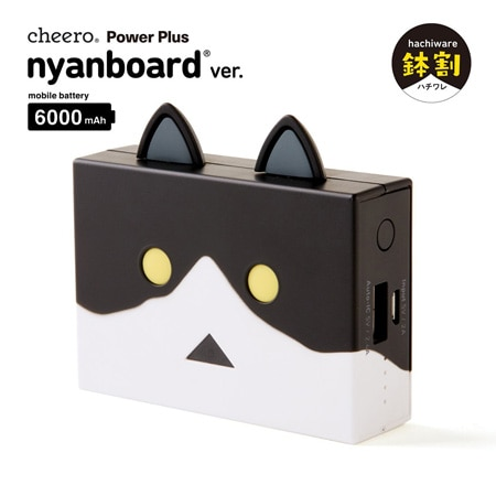 日本cheero貓咪阿愣6000mAh行動電源賓士貓