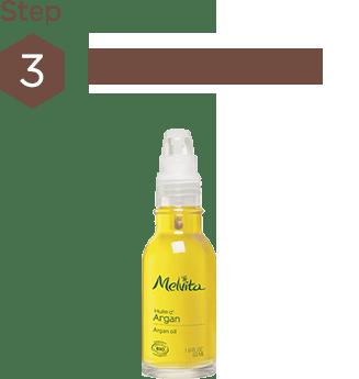 【Step.3】摩洛哥堅果油