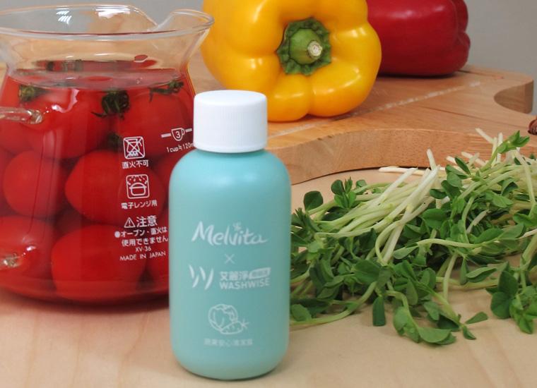 Melvita x 艾麗淨聰明洗 | 蔬果安心清潔露