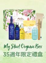 my start organic box