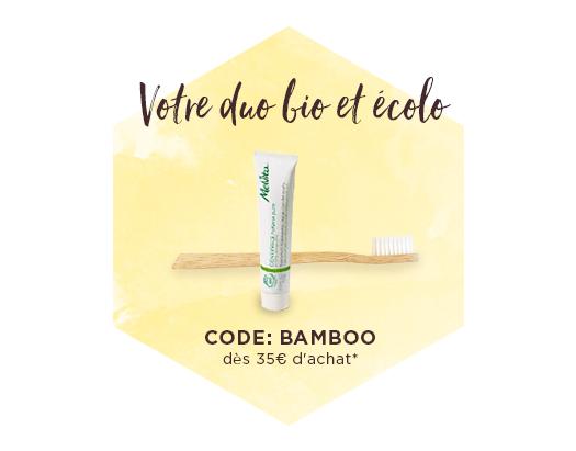gwp bamboo