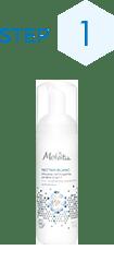 Step1 Cleanse | Nectar Blanc Brightening Foam