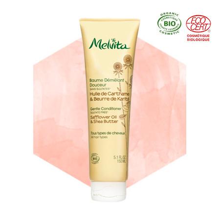 有機乳木果油護髮素