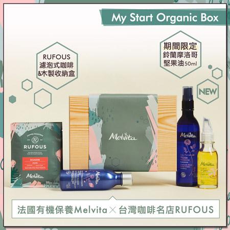 My Start Organic Box 2020週慶香氛限定禮盒