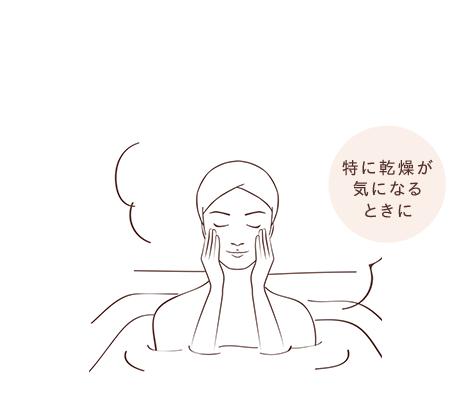 お風呂の中でホットオイルエステ