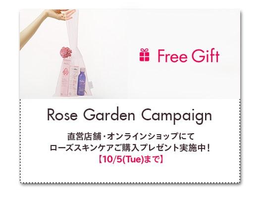 Rose Garden Campaign