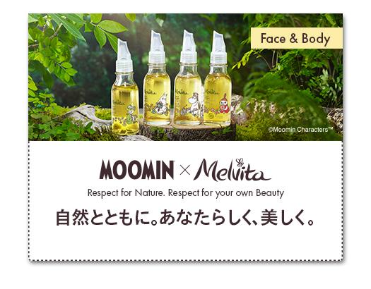 MOOMINxMelvita限定コラボレーション
