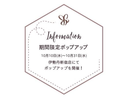 """期間限定ポップップ""""  title="""