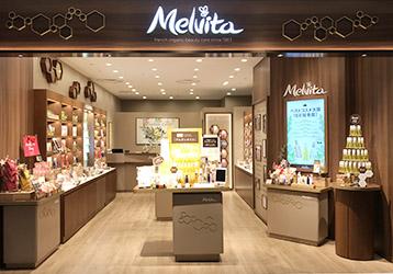 メルヴィータ 名古屋パルコ店