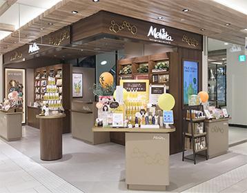 メルヴィータ 静岡パルシェ店