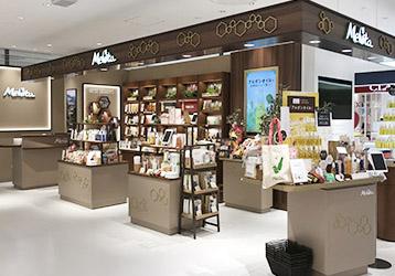 メルヴィータ そごう横浜店