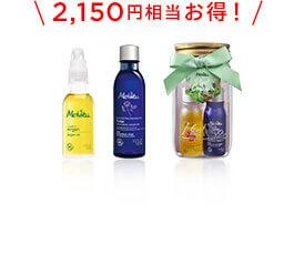 化粧水ごくごく肌35周年オーガニックセット