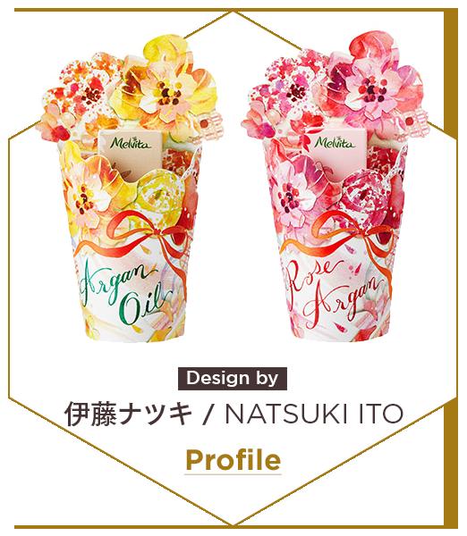 伊藤ナツキ / NATSUKI ITO