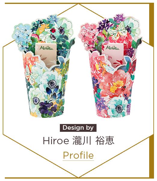 Hiroe 瀧川 裕恵